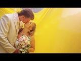 свадьба Зорины Алексей и Валентина 06.08.2010